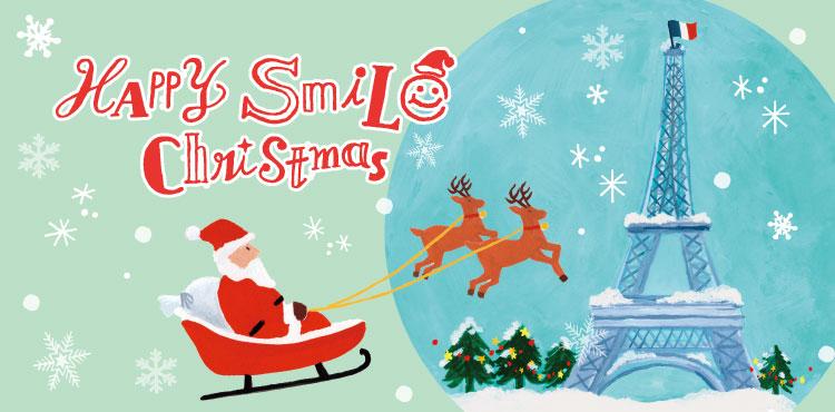 イラストレーションで楽しむ FLOのクリスマス
