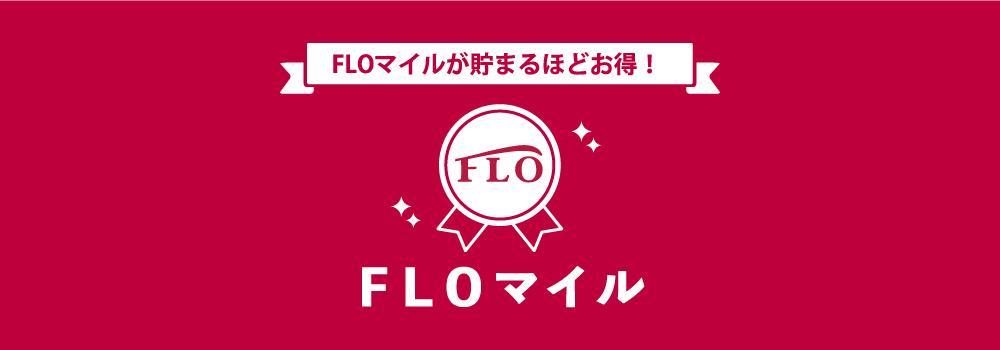 hpapp_flomile01.jpg