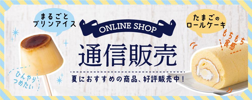 pie_banner.jpg
